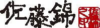 山形のさくらんぼ通販なら「佐藤錦」オンラインショップ